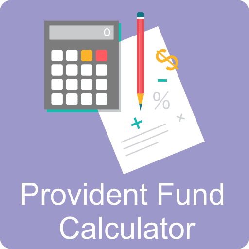 Provident Fund Calculator